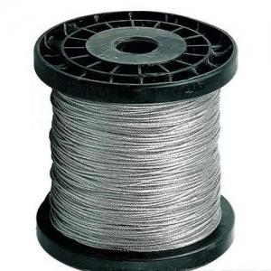 Нержавеющий трос А4, плетение 7х7 диаметром 1мм